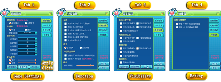 File:Cflyff game options.jpg